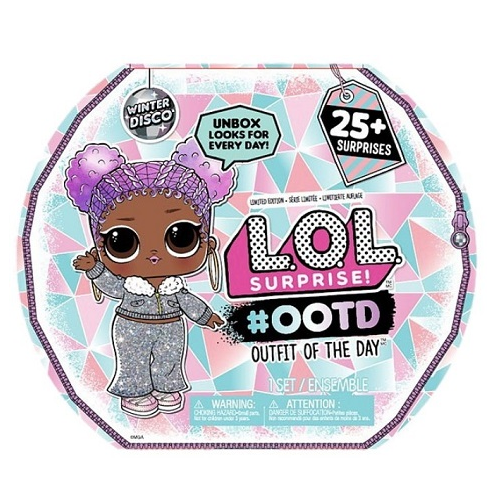 Кукла-сюрприз LOL MGA Entertainment Конфетти в асс